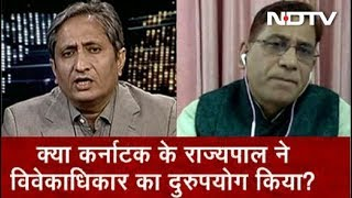 Prime Time With Ravish Kumar | Governor's 'Discretion' Cannot be Under Dictation: Faizan Mustafa