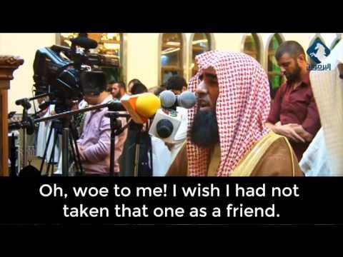 Muhammad Al-Luhaidan - Surah Al-Furqan 22-34 - Ramadan 2017