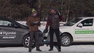 Тест-драйв Hyundai Solaris против Skoda Octavia. Сравнение таксистов!