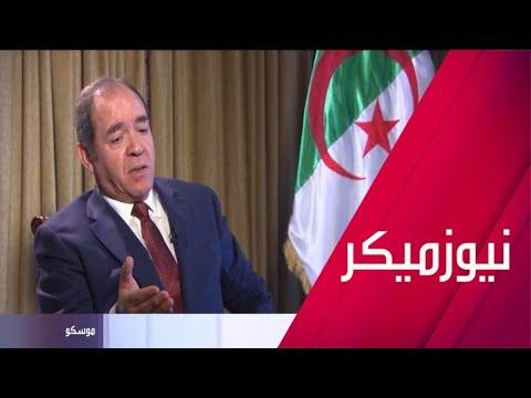 الجزائر تكشف حقيقة الخلاف مع مصر حيال الأزمة الليبية