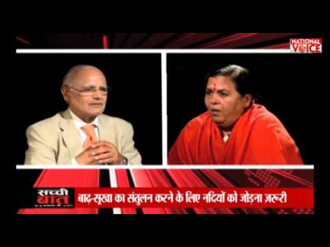 Sachchi baat with Uma Bharti at national voice