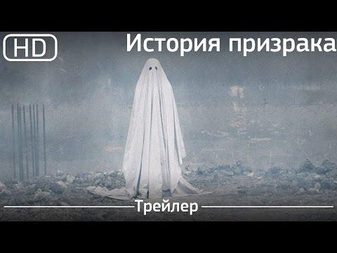 скачать игру история призрака - фото 7