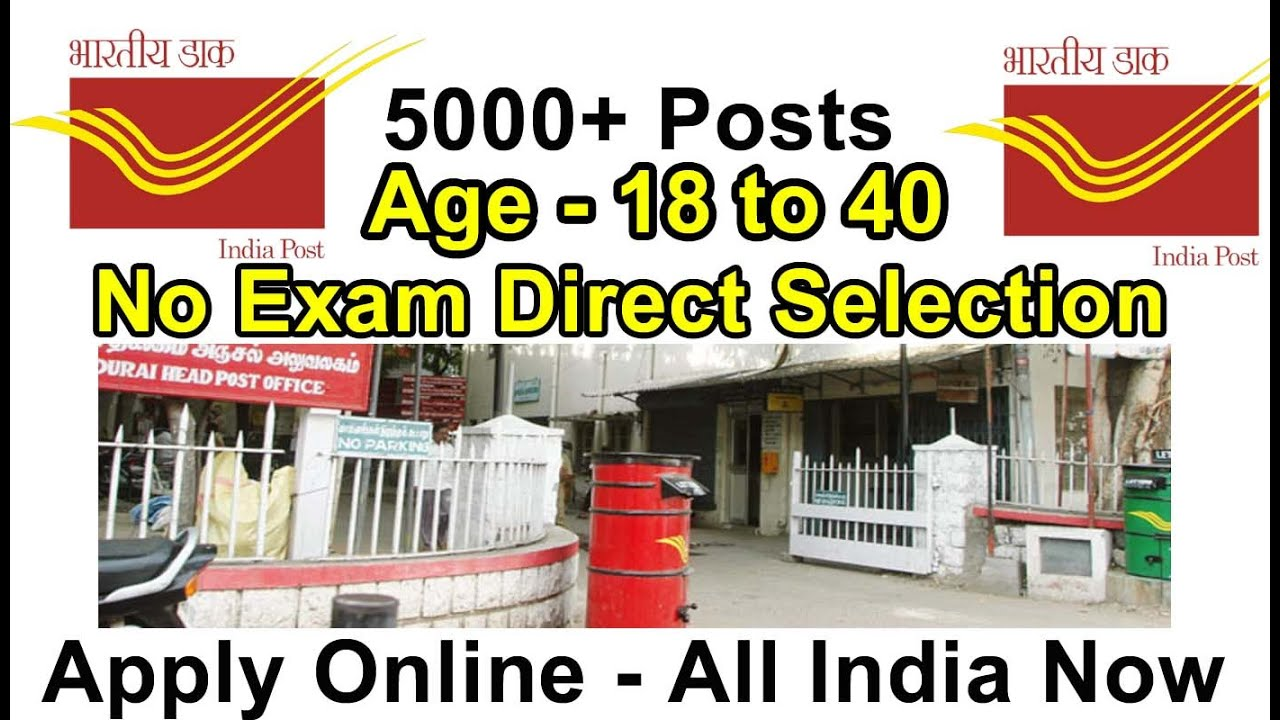 Post Office Vacancies for 10th pass 5222 Posts Government Job Alert  Two Circle