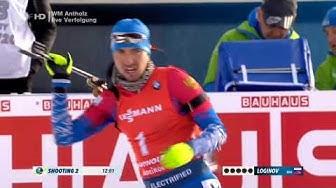 Biathlon WM 2020 in Antholz - Verfolgung der Herren - Komplettes Rennen - Tag 4