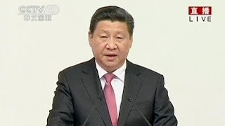 Le message d'unité de Xi Jinping à Macao