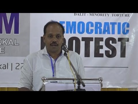 Demoratic Protest | ജനാതിപത്യ പ്രതിഷേധം | കെ .കെ നാസർ | ISM Kottakkal