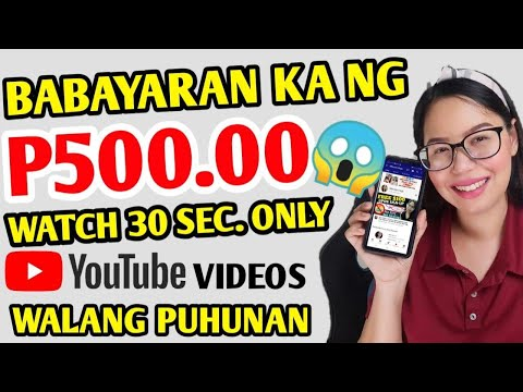 LEGIT: GET PAID P500 BY WATCHING IN YOUTUBE | WITH PROOFS | DAILY SAHOD | PAYING FREE EARNING APP