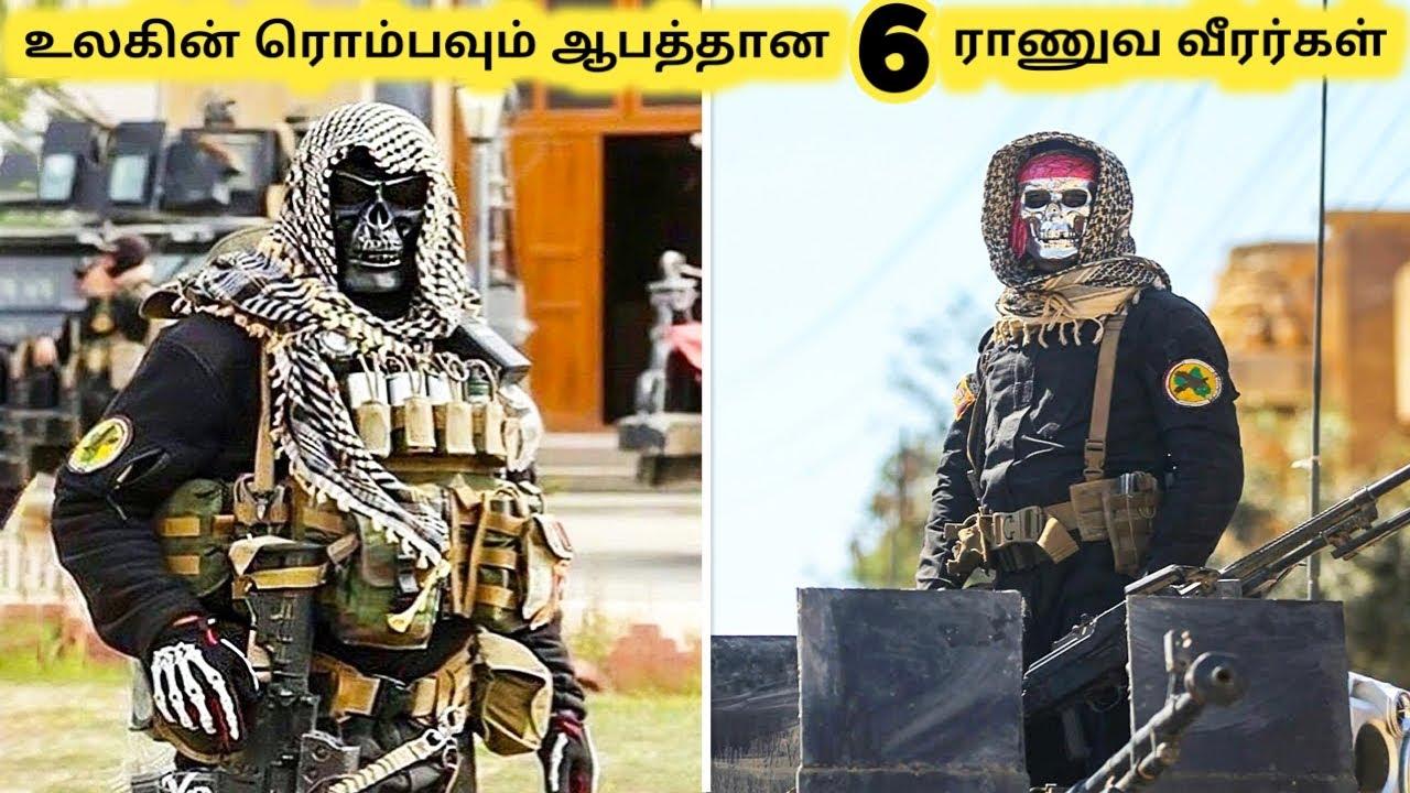 அபாரமான ராணுவ வீரர்கள் || Six Most Elite Special Soldiers || Tamil Galatta News
