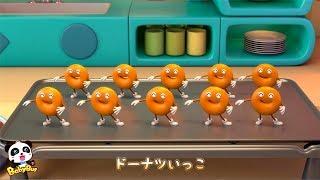じっこ(じゅっこ)のドーナツ&人気童謡まとめ | かずの ドーナツやさん | すうじのうた | 赤ちゃんが喜ぶ歌 | 子供の歌 | 童謡 | アニメ | 動画 | BabyBus thumbnail