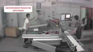 Пример работы на мебельной фабрике (видео)