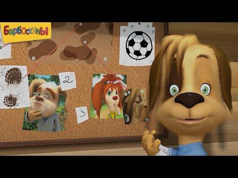 Барбоскины | Уроки дома. Математика 5️⃣ Сборник мультиков для детей
