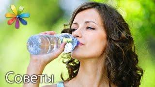 Как правильно пить воду? Совет диетолога Светы Фус!