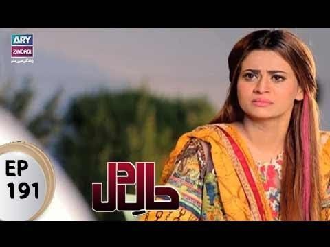Haal-e-Dil - Ep 191 - ARY Zindagi Drama