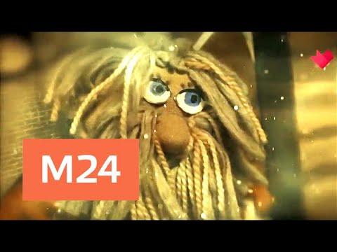 """""""Раскрывая мистические тайны"""": домашние духи - Москва 24"""