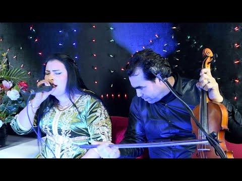 Mahdi Ouaissa & Amina Tamazgha - Amammi