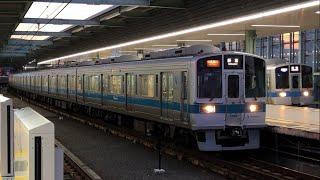 【消滅迫る…】小田急1000形1092編成(全未更新)が発車するシーン