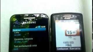Репитер GSM сигнала Eurolink G-10 (производство Польша)(Практическое применение в условиях глухого леса. Без установки репитера сигнал на мобильном телефоне отсу..., 2014-06-29T14:43:47.000Z)
