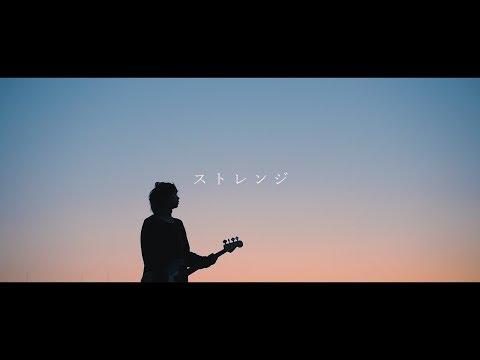 Maki【ストレンジ】Music Video