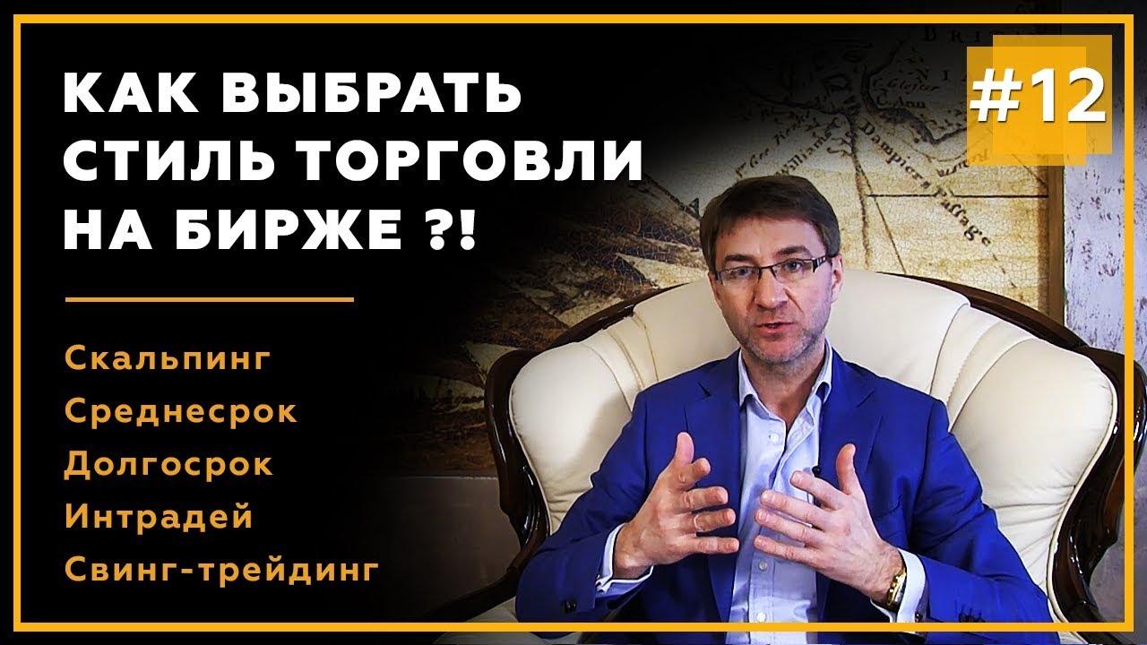 Долгосрочная торговля на бирже 100 богатых людей мира по форекс addurl php