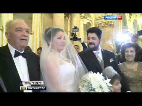 Anna Netrebko and Yusif Eyvazovs wedding