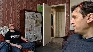 Сериал Меч - 7 серия ( В ловушке) HD 720