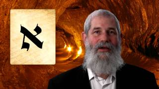 ALEF - Secrets of the Hebrew Letters