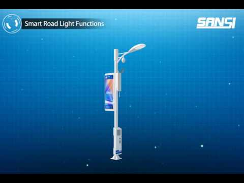 .智慧路燈是智慧城市、智慧交通的最重要基礎建設