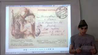 Акция «Читаем вслух письма времен Великой Отечественной Войны»