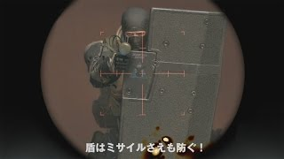【公式】 V Log 026.  盾はミサイルさえも防ぐ! (FOB Tips:02) | METAL GEAR SOLID V: THE PHANTOM PAIN thumbnail