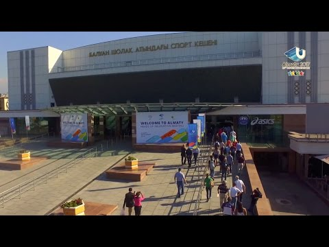 Baluan Sholak Sports Palace - 28th Winter Universiade, Almaty, Kazakhstan