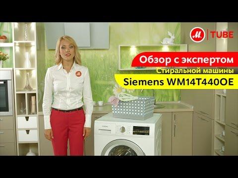 Видео Инструкция стиральная машина самсунг sw-727fp