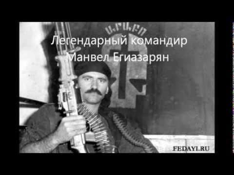 Армяне не сдаются! (рус).