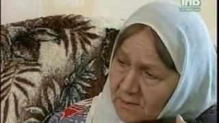 Яланаяклы кыз 1 эпизод (Татарский сериал)