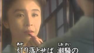 綾世一美 - 陽炎