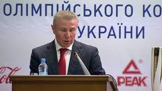 Сергей Бубка. Отчет по работе президентом НОК в 2017 году