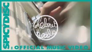 Helmetheads - ดื้อก็ดื้อ | (OFFICIAL MV)