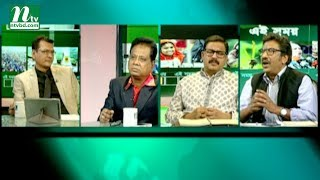Ei Somoy | EP 2564 | এই সময় | Talk Show | News & Current Affairs