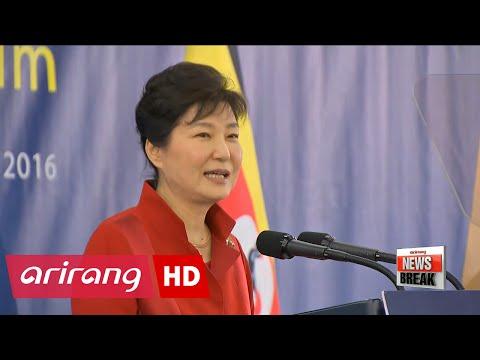 President Park launches Korea-Uganda business forum in Kampala