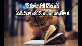 Download Tafsir Sourate Al Kahf partie 1 Moïse et Khidr - Nouman Ali Khan