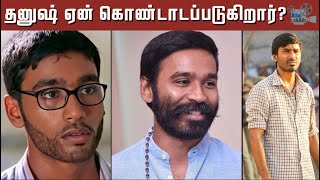 a-short-discussion-about-dhanush