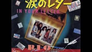 REOスピードワゴンREO Speedwagon/涙のレターIn Your Letter (1981年)