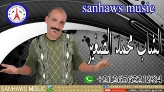 cheb mohamed sghir oueld  jerada 2017  الشاب محمد الصغير