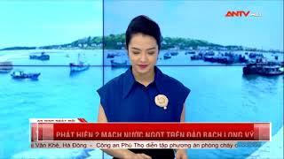 An ninh ngày mới ngày 29.3.2018 - Tin tức cập nhật