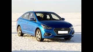 Новый Хендай Солярис 2017 NEW Hyundai Solaris 2017.Обзор смотреть