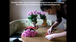 Как сделать букет из цветов своими руками (видео)(Хотите научиться правильно делать красивые и круглые букеты из живых и искусственных цветов своими руками?..., 2013-11-14T14:02:12.000Z)