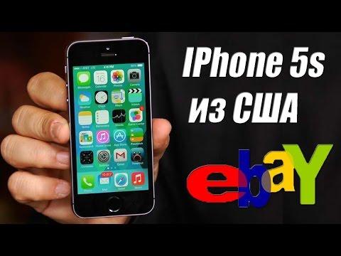 IPhone 5s из США Ebay распаковка