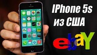 видео 104. Жизнь в США - Сколько стоит iPhone 5С и iPhone 5S в Америке, цены - Гуляем по Millenia Mall