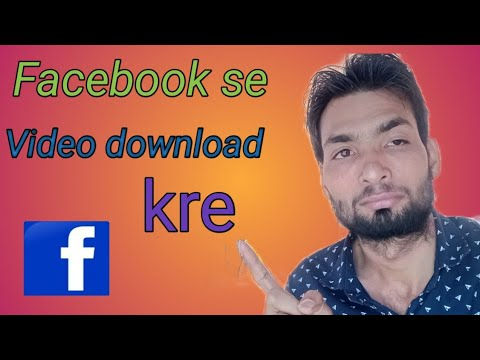 Facebook video download kaise kre | facebook video save to gallery