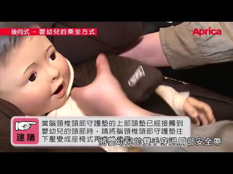Aprica ISOFIX 汽車安全座椅 §小豆芽§ Fladea grow 安全臥床椅【贈東京西川 涼墊*1】