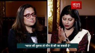 Pakistani Journalist Mehr Tarar Speaks About Indo-Pak Relations   Pranjali Singh